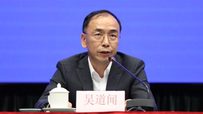 吴道闻副主任出席省疫情防控第四十六场新闻发布会.jpg