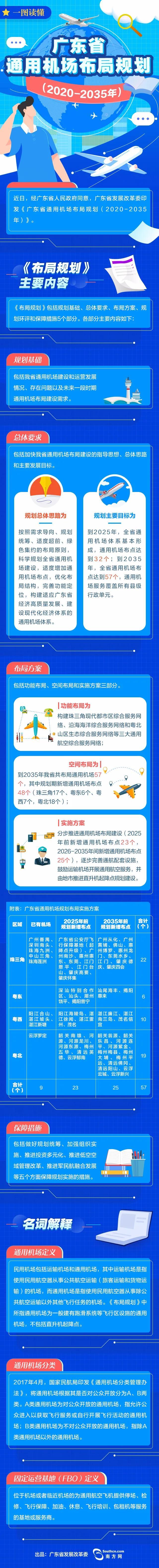 微信图片_20201106183218.jpg