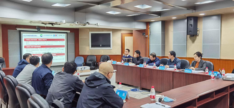 郑良辉副局长带队拜会水电水利规划设计总院