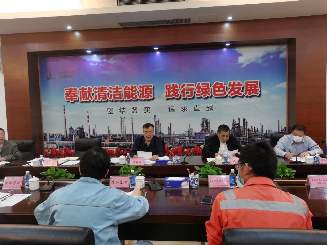 祖冠军同志赴湛江调研重点项目开发建设推进情况